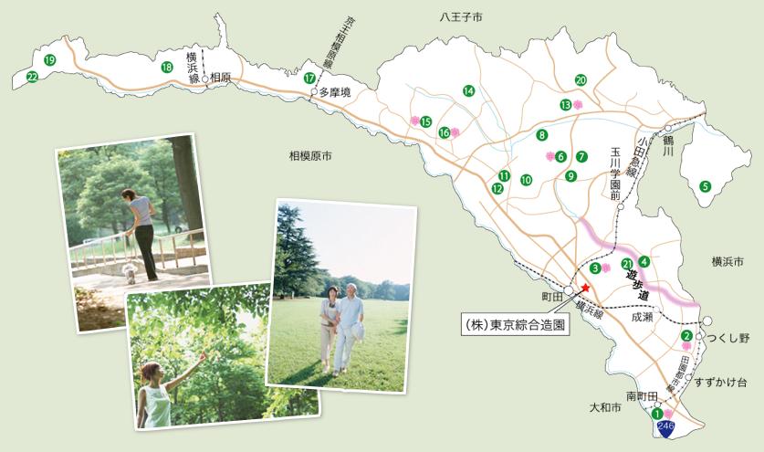 町田市公園マップ